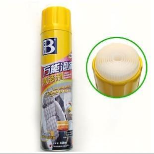 清洁剂/万能泡沫清洗剂/高泡